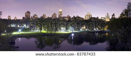 Panoramic photo of Central Park in New York City. - stock photo