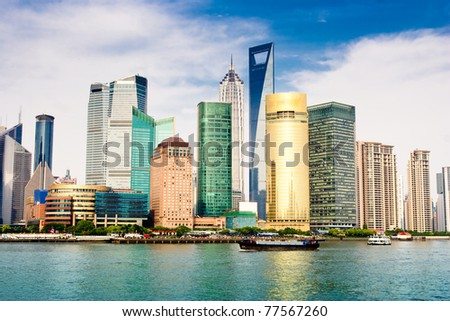 panoramic picture of the lujiazui financial center in shanghai china - stock photo