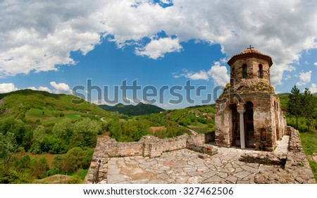 panoramic shot of the oldest Orthodox monastery in Serbia. - stock photo