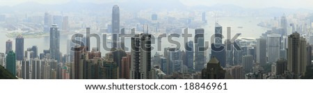 Panoramic Stitch: Central Hong Kong China In A Rainy Day - stock photo
