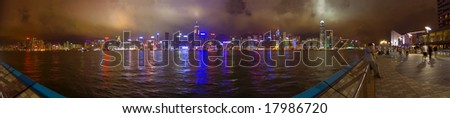 Panoramic Stitch Color Velvia of Victoria Harbor Hong Kong China In A Stormy Evening