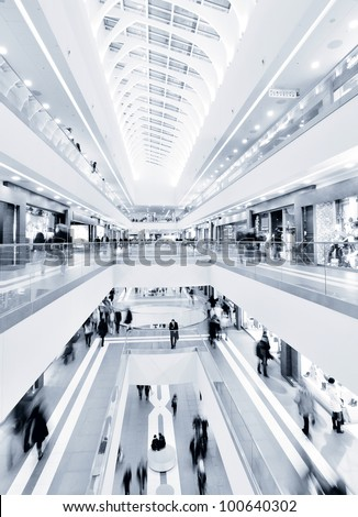 panoramic view of a modern mall
