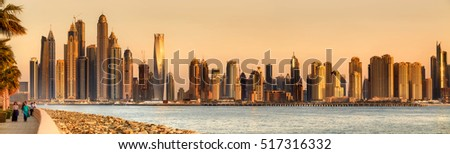 Panoramic view of Dubai  UAE
