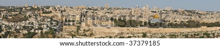 Panoramic View of Jerusalem Old City from Olives Mountain - stock photo