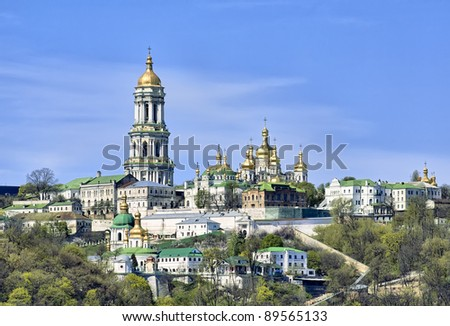 Panoramic view of Kiev Pechersk Lavra Orthodox Monastery from Dnieper river in Kiev, Ukraine - stock photo