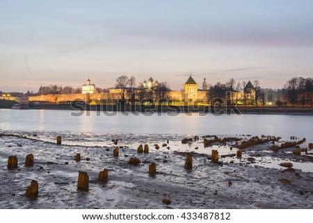 Panoramic view of Novgorod Kremlin at night, Russia