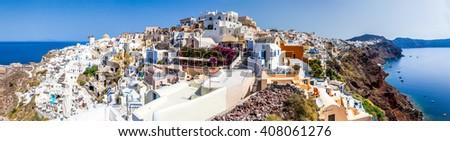 panoramic view of Oia village, Santorini island, Greece - stock photo