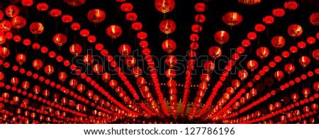 Panoramic view of red lanterns - stock photo