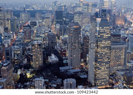 Panoramic view of the high density metropolitan buildings in central Tokyo, Japan - stock photo