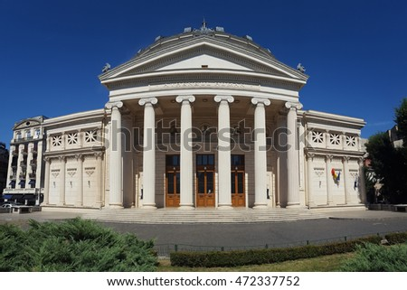 Panoramic view of the Romanian Athenaeum, an important concert hall and landmark for Bucharest and Romania