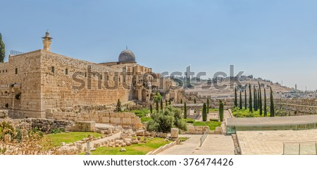 Panoramic view of the Solomon's temple remains and Al-Aqsa Mosque minaret in Jerusalem, is believed by Muslims to be the second mosque on earth after the Kaba. - stock photo