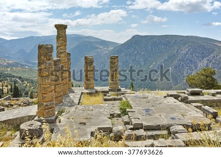 Panoramic view of The Temple of Apollo in Ancient Greek archaeological site of Delphi,Central Greece - stock photo