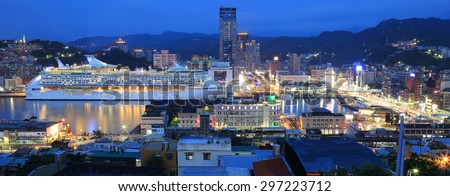 Panormic view of Keelung at dusk ~ A busy harbor city in northern Taiwan - stock photo