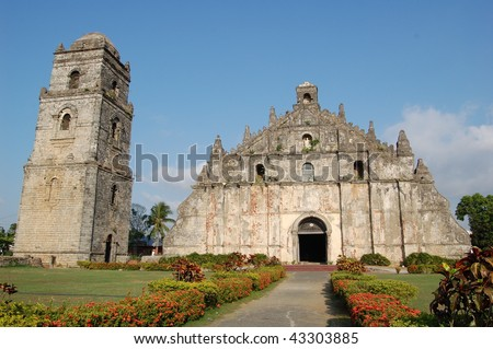 paoay church in paoay, ilocos norte, phillipines - stock photo