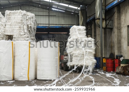 Paper and pulp mill - stock photo