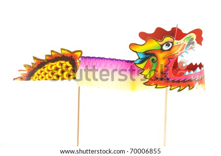 Paper Dragon   Puppet On White Background - stock photo