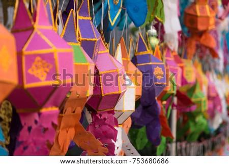 Paper Lantern In Lanna Style Chiangmai Thailand