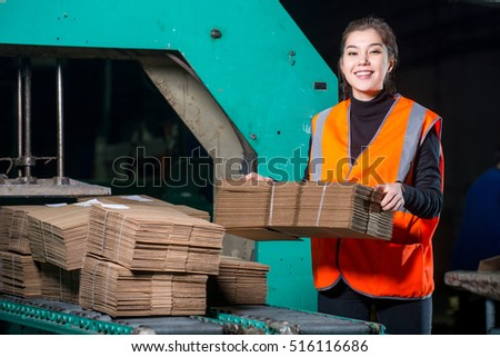 Factory job essay