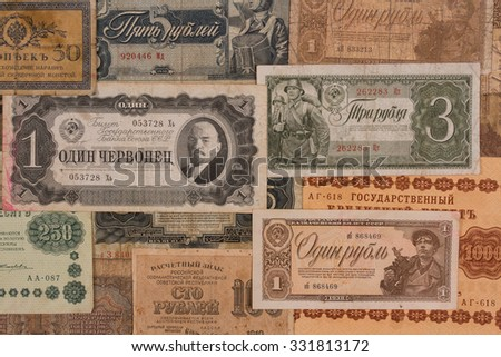 Paper Money of the USSR. The first half of the twentieth century. - stock photo