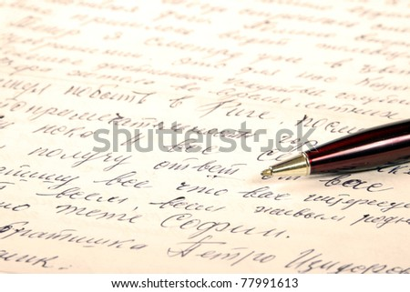 paper with text and pen - stock photo