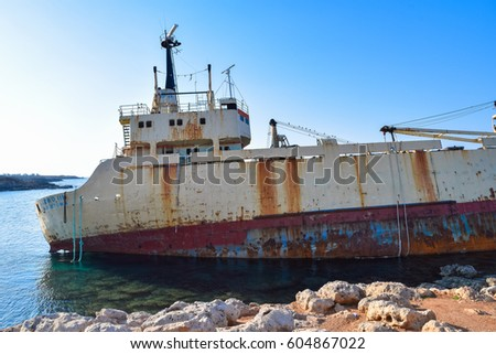 PAPHOS/CYPRUS - FEBRUARY 12 2017: Edro III Freetown Cargo Ship. Aground close to the Sea Caves at Coral Bay near Paphos City in December 8 2011