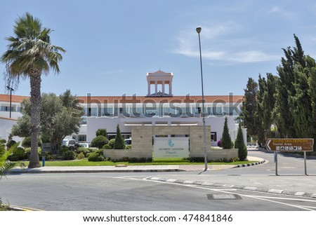 PAPHOS, CYPRUS - MAY 24, 2016: Olympic Lagoon Resort hotel facade in Paphos touristic area. Paphos is a coastal popular summer tourist resort city in the southwest of Cyprus.