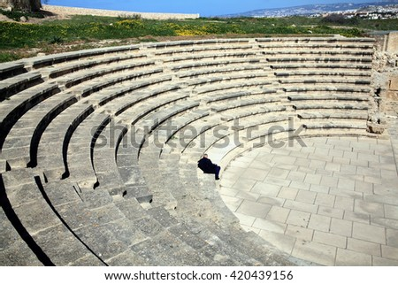 Paphos Odeion theatre is a 2nd century Roman amphitheatre, an ancient ruin which faces the Mediterranean Sea, Paphos, Cyprus - stock photo