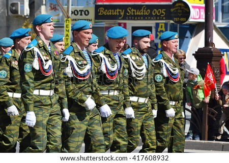 Parade on the Victory Day on May 9, 2016. Tyumen, Russia