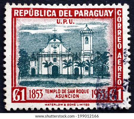 PARAGUAY - CIRCA 1954: a stamp printed in Paraguay shows Church of San Roque, Asuncion, circa 1954