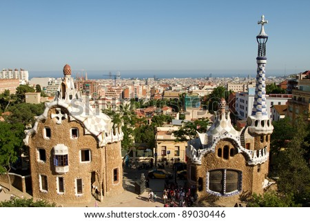 Parc Guell, Barcelona - stock photo