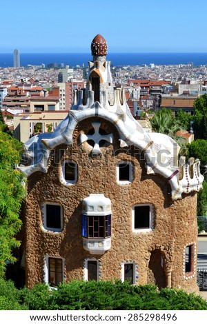 Parc Guell designed by Antoni Gaudi, Barcelona, Spain. - stock photo