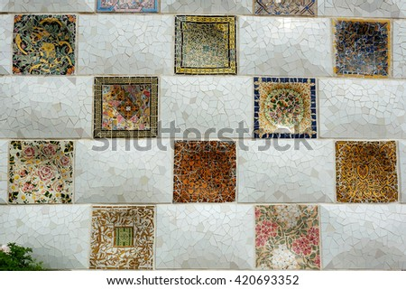 Parc Guell wall pattern - stock photo