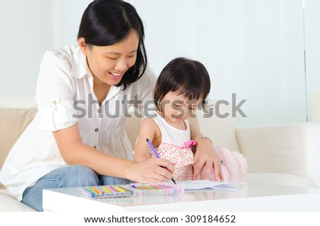 Parenting - stock photo