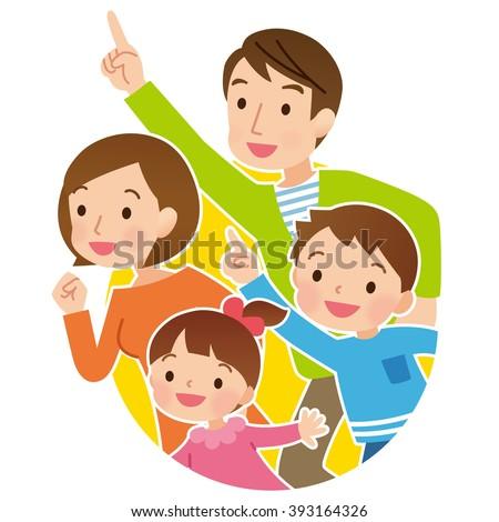 Parents and children start running - stock photo