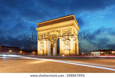 Paris, Arc de Triumph, France - stock photo