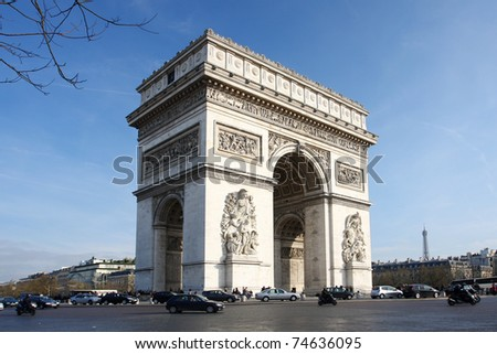 Paris, Arc de Triumph in spring time - stock photo