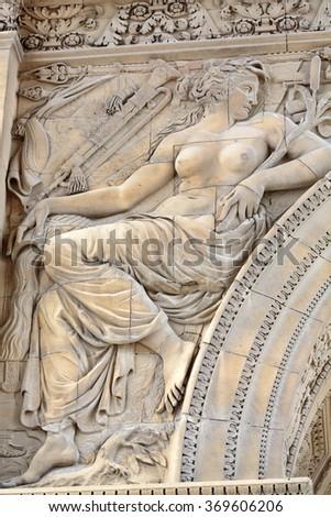 Paris -  Architectural fragments of Triumphal Arch at Tuileries. Tuileries Garden - public garden located between Louvre and Concorde Place. It was opened in 1667. Paris, France  - stock photo