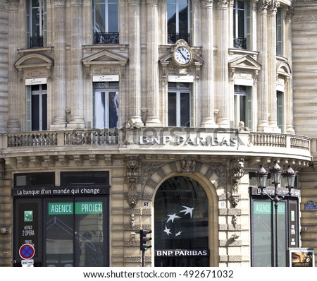 PARIS - AUG 6, 2016: View of BNP Paribas building in Paris. BNP Paribas is a French bank and financial services company with headquarters in Paris.