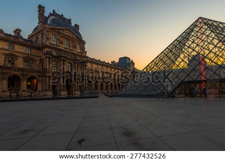 Paris - Feb 14 : Louvre museum on Feb 14, 2015 in Paris. This is one of the most popular tourist destinations in France displayed over 60,000 square meters of exhibition space