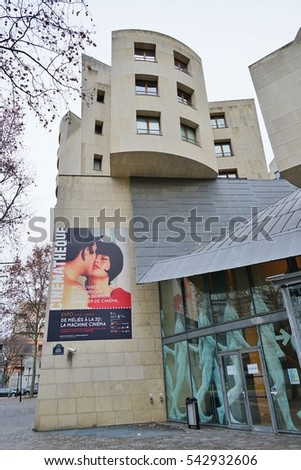 PARIS, FRANCE -24 DEC 2016- The Cinematheque Francaise is a cinema museum located in a building designed by architect Frank Gehry in the Bercy neighborhood on the right bank in Paris.