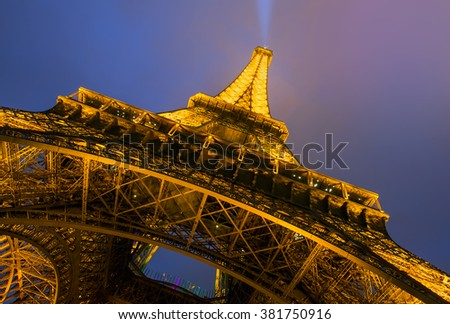 PARIS, FRANCE - FEBRUARY 06, 2016: Eiffel tower in Paris by night. Paris, France. The Eiffel tower is the most visited touristic attraction in France.