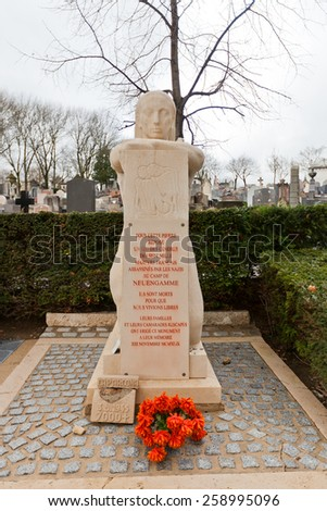 PARIS, FRANCE - FEBRUARY 21, 2015:  Monument in memory of victims of Neuengamme camp on Pere Lachaise Cemetery in Paris. Neuengamme was a German concentration camp, established in 1938 by the SS  - stock photo