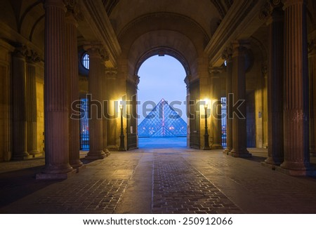 PARIS, FRANCE JANUARY 15, 2015:  Exterior the Louvre Museum, one of the most famous museum in Paris. - stock photo