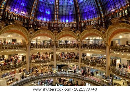 paris france january 24 2018 people stock photo royalty free