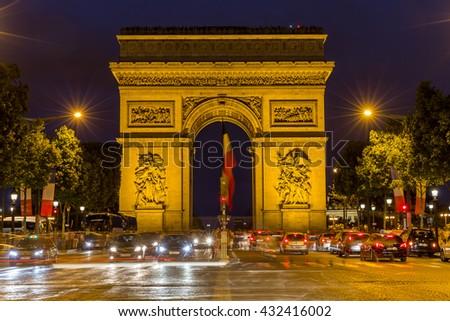 Paris, France, July 26.2015 - Arc de Triomphe in Paris, France - stock photo