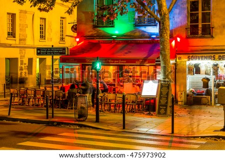Paris, France - July 27.2015 - cafe in Paris