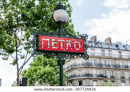Paris, France, July 24.2015 -Metro in Paris - stock photo