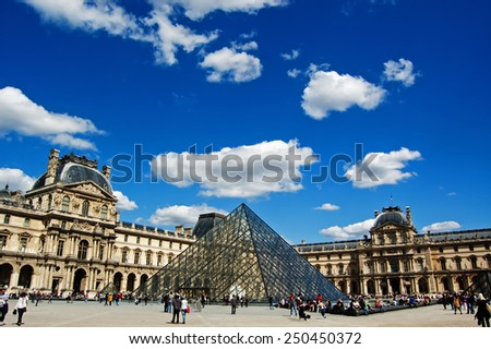 PARIS, FRANCE - May 01, 2012: View of Louvre building in Louvre Museum. Louvre Museum - one of world's largest museums, most visited art museum in world. Museum is housed in Louvre Palace. - stock photo