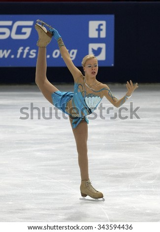 PARIS, FRANCE - NOVEMBER 16, 2013: Anna POGORILAYA of Russia performs free program at Trophee Bompard ISU Grand Prix at Palais Omnisports de Bercy. - stock photo