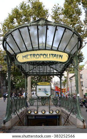PARIS, FRANCE - OCTOBER 19: Subway station in Paris, France on October 19, 2013. The Abbesses Metropolitain station, located in Montmartre. It is a famous Art Nouveau symbol designed by Hector Guimard - stock photo